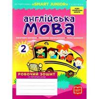 НУШ Рабочая тетрадь с прописями Ранок Английский язык 2 класс к учебнику Митчелла