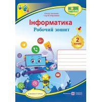 НУШ Рабочая тетрадь Пiдручники i посiбники Информатика 2 класс (по программе А. Савченко)