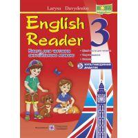 НУШ Книга для чтения на английском языке Пiдручники i посiбники English Reader 3 класс