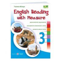 НУШ Читаем на английском охотно Пiдручники i посiбники English reading with pleasure 3 класс