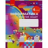 НУШ Рабочая тетрадь Ранок Информатика 4 класс к учебнику Корниенко Крамаровськой