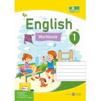 НУШ. Английский язык: рабочая тетрадь 1 класс (к учебнику Карпюк)