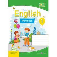 НУШ. Английский язык: рабочая тетрадь 1 класс (к учебнику Митчелл)