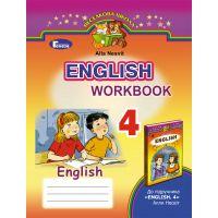 Английский язык 4 класс. Рабочая тетрадь к учебнику Несвит