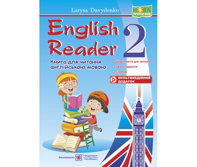 НУШ Книга для чтения на английском языке 2 класс - Издательство Пiдручники i посiбники - ISBN 9789660735682