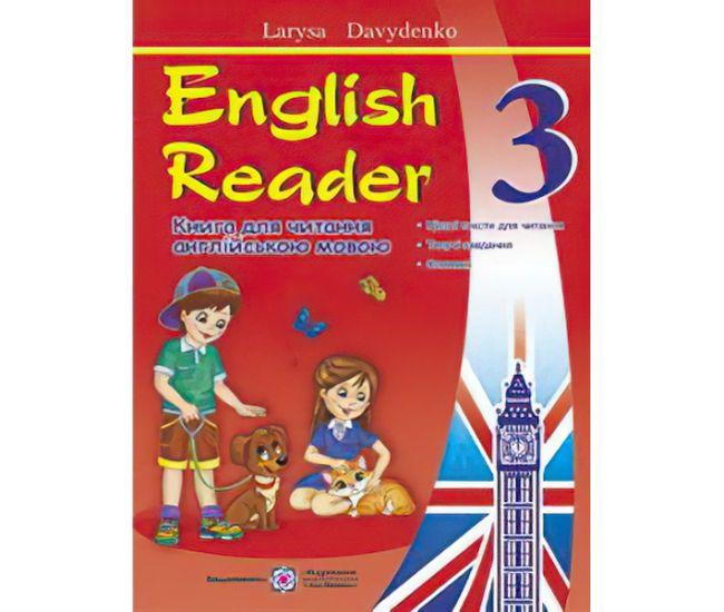 English Reader: Книга для чтения на английском языке. 3 класс - Издательство Пiдручники i посiбники - ISBN 9789660726598