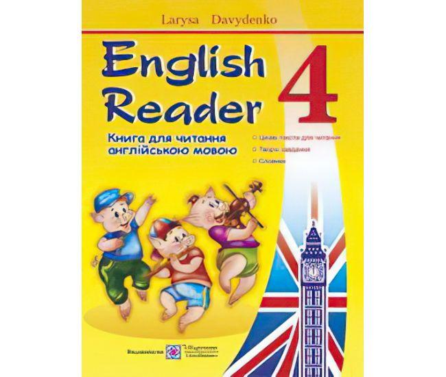 English Reader: Книга для чтения на английском языке. 4 класс - Издательство Пiдручники i посiбники - ISBN 9789660727007