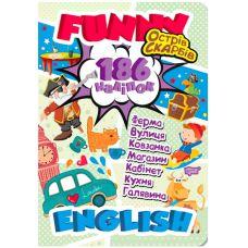 Funny english. Остров сокровищ - Издательство Торсинг - ISBN 9789669396020