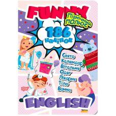 Funny english. Северный полюс - Издательство Торсинг - ISBN 9789669396051