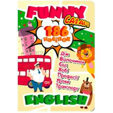 Funny english. Сафари - Издательство Торсинг - ISBN 9789669396044