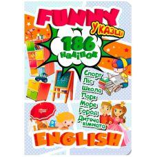Funny english. В сказке - Издательство Торсинг - ISBN 9789669396037