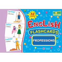 Комплект карточек. English: flashcards. Professions