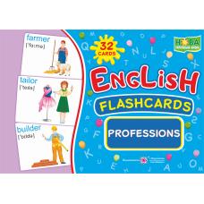 Комплект карточек. English: flashcards. Professions - Издательство Пiдручники i посiбники - ISBN 2255555502266