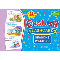 Комплект карточек. English: flashcards. Seasons. Weather