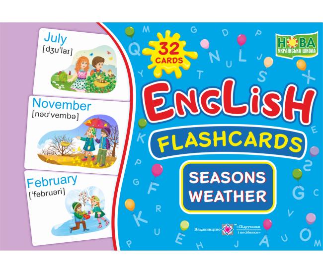 Комплект карточек. English: flashcards. Seasons. Weather - Издательство Пiдручники i посiбники - ISBN 2255555502280