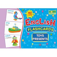 Комплект карточек. English: flashcards. Toys, presents