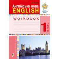 НУШ. Английский язык 1 класс. Рабочая тетрадь к учебнику Будной