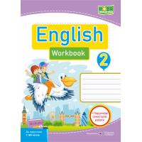 НУШ. Английский язык: рабочая тетрадь для 2 класса к учебнику Митчелл
