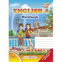 Рабочая тетрадь Пiдручники i посiбники Английский язык 4 класс (к учебнику Несвит)