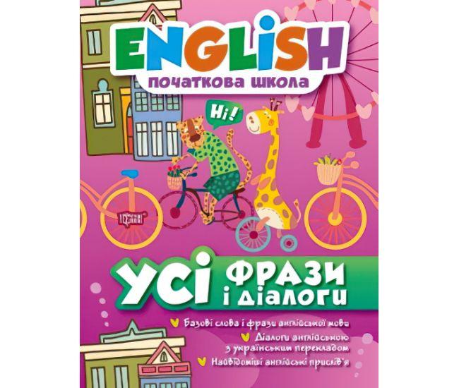 English Начальный уровень Все фразы и диалоги - Издательство Торсинг - ISBN 9789669393814