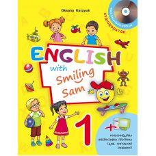 НУШ. Учебник для 1 класса: English with Smiling Sam 1 (Карпюк) - Издательство Лiбра Терра - 978-617-609-096-0