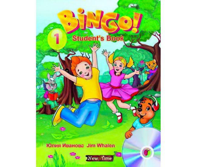 Учебник Bingo! Книга для ученика + CD Уровень 1 Юлия Иванова, Jim Whalen (рус) - Издательство Нью Тайм - ISBN 9789662654141