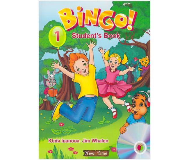 Учебник Bingo! Книга для ученика + CD Уровень 1 Юлия Иванова, Jim Whalen (укр) - Издательство Нью Тайм - ISBN 9789662654103