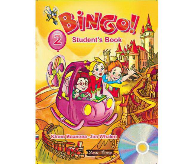Учебник английского языка Bingo! Книга для ученика + CD Уровень 2 (рус) - Издательство Нью Тайм - ISBN 9789662654295