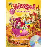Учебник английского языка Bingo Нью Тайм Книга для ученика + CD Уровень 2 (укр)