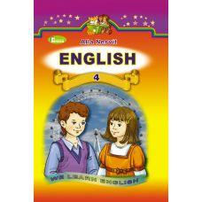 Английский язык 4 класс. Учебник (Несвит) - Издательство Генеза - ISBN 978-966-11-0608-5
