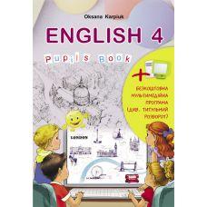 Учебник для 4 класса: Английский язык (Карпюк) - Издательство Лiбра Терра - 978-617-609-042-7