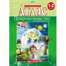 Купить Атлас. Природоведение 1-2 класс - 978-617-670-613-7