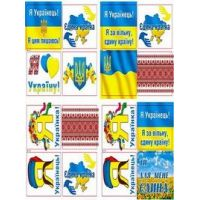 Набор наклеек Символика Украины