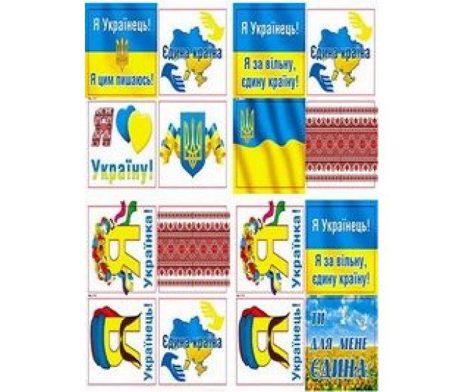 Набор наклеек Символика Украины - Издательство ОткрыткаUA - ISBN 000131