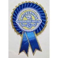 Значок выпускника начальной школы (голубой)