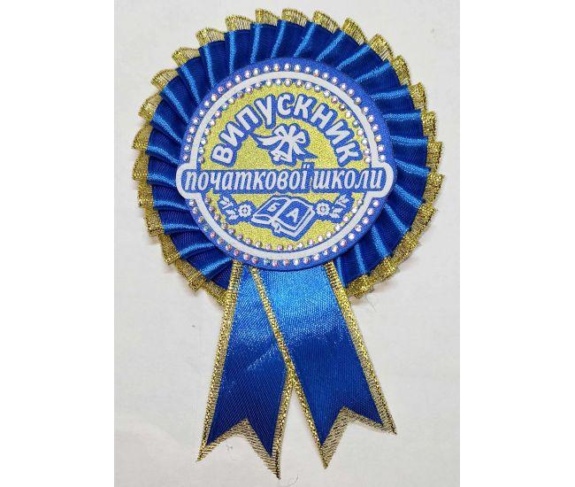Значок выпускника начальной школы (голубой) - Издательство ОткрыткаUA - ISBN зн5