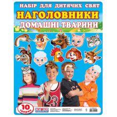 Наголовники для детских праздников. Домашние животные - 123-13168003У