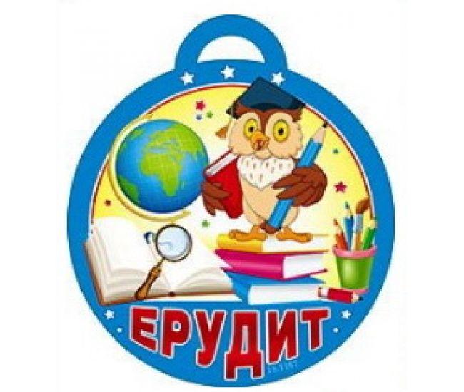 Медаль для детей: Эрудит - Издательство Свiт поздоровлень - ISBN 1330108