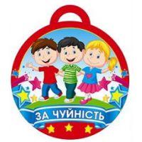 Медаль для детей: За чуткость