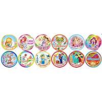 Набор медалей для детей