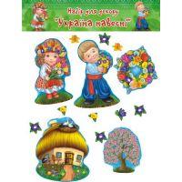 Набор для декора Украина весной