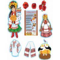 Набор для декора. Украинские обереги