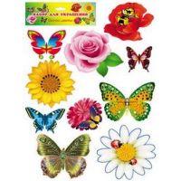 Набор для украшения Бабочки и цветы