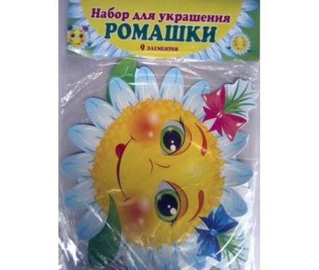 Набор для украшения Ромашки - Издательство ОткрыткаUA - 1320005