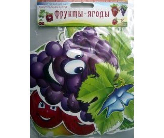 Набор на скотче Фрукты-ягоды - Издательство Эдельвейс - ISBN 1310013