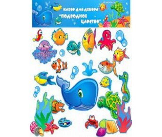 Набор оформительский на скотче Подводное царство - Издательство ОткрыткаUA - ISBN 1320017