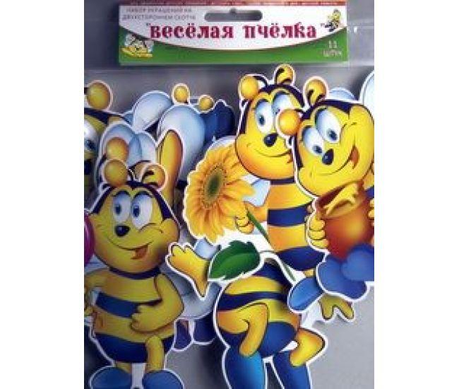 Набор оформительский на скотче Веселая пчелка - Издательство Эдельвейс - ISBN 1310003