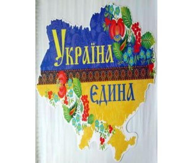 Набор Украина - единая - Издательство ОткрыткаUA - ISBN 1320030