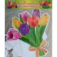 Набор украшений на скотче Тюльпаны