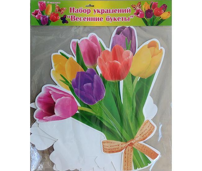Набор украшений на скотче Тюльпаны - Издательство ОткрыткаUA - 000059